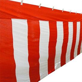 紅白幕 布製紅白幕 ( 小 ) 天竺木綿3間 ( 1枚 )正月 初詣 祭り 景品 縁日 ひなまつり
