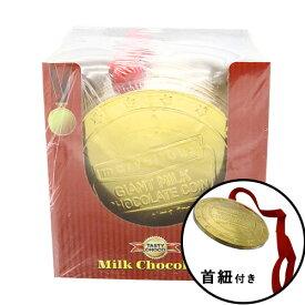 メダルチョコ 金メダル チョコ 80g×12個入り (1個×300円)