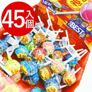 駄菓子 チュッパチャプス ザ・ベスト・オブ・フレーバーズ 1箱(45個入) 駄菓子 飴 あめ キャンディ 大人買い 問屋 スナック菓子 子供会 景品 ひな祭り ホワイトデー