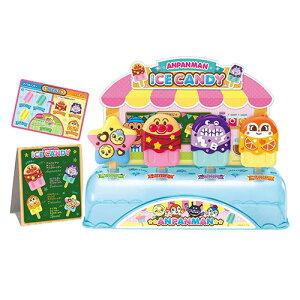 アンパンマン おもちゃ たのしくデコっちゃお!アンパンマンのアイスキャンディちょうだい (1個)おもちゃ 知育玩具 出産祝い 遊具