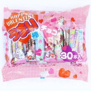 うまい棒 チョコ チョコレート味 1袋 30本入り子供会 景品 バレンタイン 義理チョコ