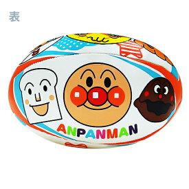 ビーチボール アンパンマン やわらか ラグビーボール (税別\546×1個)幼稚園 祭り 景品 子供会 縁日