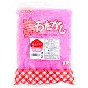 ザラメ 綿菓子 夢わたがし いちご ( 1kg )