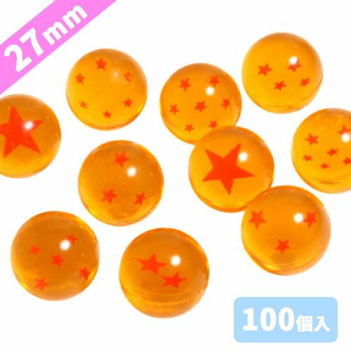 スーパーボール スター オレンジ 27mm 100個入【5月25日限定楽天カード利用でポイント12倍】