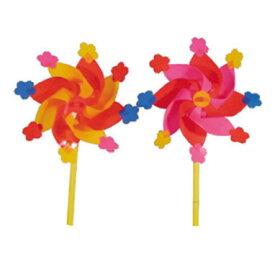 風車 組み上がり風車16cm ( 税別70円×50個入 )幼稚園 祭り 景品 子供会 縁日