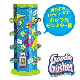 グーディガッシャー スペースモンスター ( 税別\2980×1個 )パーティーゲーム 子供会 景品