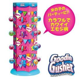 グーディガッシャー ピクセルピンクエモジ ( 税別\2980×1個 )パーティーゲーム お菓子 子供会 景品