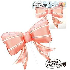 バレンタイン 装飾 バルーンフォトプロップス エレガントリボン (1パック)風船 バルーン デコレーション
