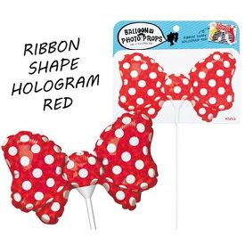 バレンタイン 装飾 バルーンフォトプロップス リボンシェイプホログラムレッド( 1個 ) 風船 バルーン デコレーション