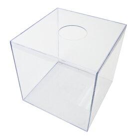 つかみ取り 透明プラスチック 抽選BOX ( 1個 )幼稚園 祭り 景品 子供会 縁日