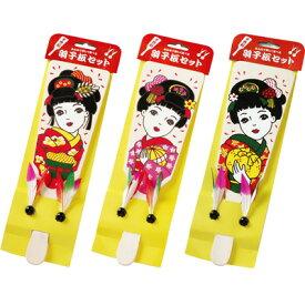 羽子板 セット 女の子 ( 税別585円×1個 )正月 羽子板 子供会 景品 お祭り おもちゃ