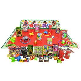 輪投げセット わなげ 輪投げ おもちゃ 200人用幼稚園 夏祭り 景品 子供会 縁日
