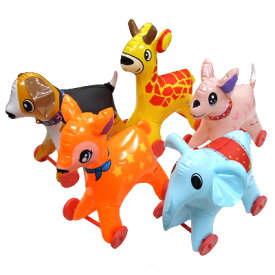 [ビニール玩具]お散歩動物・小[足つき](5個入)お散歩コロコロ 幼稚園 祭り 景品 子供会 縁日