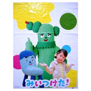 綿菓子袋 みいつけた ( 100入 )幼稚園 祭り 景品 子供会 縁日