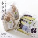 大阪・泉州特産水なす漬物お試しセット ぬか漬×2 液漬け×1 水ナス お漬物 水茄子