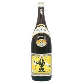 鶴の友 上白 1,800ml【樋木酒造】【普通酒】【日本酒】【清酒】【新潟地酒】