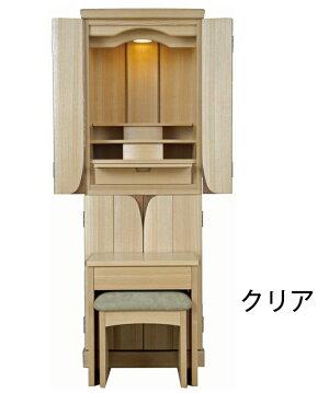 【カトレア】(クリア/ライト/ダーク)