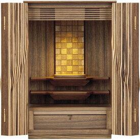 仏壇 モダン仏壇 府中プレミアム仏壇 さざなみ ビクトリーヴァージョン 20号(ショールームに展示中です)