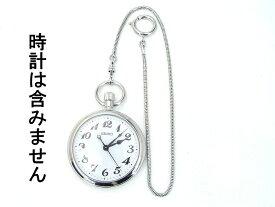 【懐中時計用紐種類楽天一】C-3懐中時計用金属チェーン銀色スネーク引き輪タイプ(細)【送料無料】【定形外郵便】