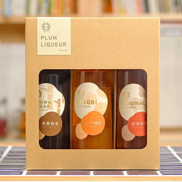 Plum Liqueur Special〜プラムリキュールスペシャル〜 300ml×3本「黒糖梅酒 12度・にごり梅酒 12度・原酒梅酒 18度」