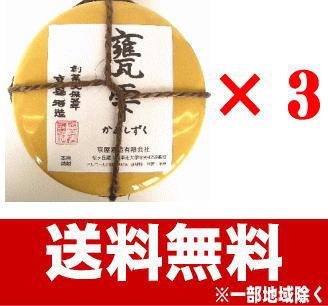 【送料無料】甕雫 かめしずく 芋焼酎 京屋酒造 20度 1800ml 3本