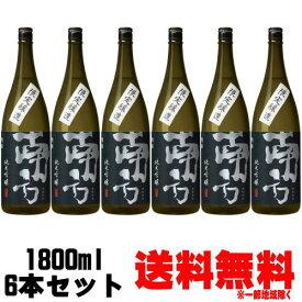 南方 純米吟醸 1800ml 6本【送料無料】【日本酒】【酒】【みなかた】【紀州】【地酒】【和歌山県】【世界一統】