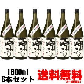 南方 超辛口純米酒 1800ml 6本【送料無料】【酒】【日本酒】【紀州】【地酒】【和歌山県】【世界一統】【みなかた】