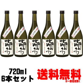南方 超辛口純米酒 720ml 6本【送料無料】【送料込み】【酒】【日本酒】【紀州】【地酒】【和歌山県】【世界一統】
