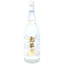 太平洋 純米吟醸 1800ml 尾崎酒造 和歌山県 日本酒【敬老の日】【ギフト】【プレゼント】