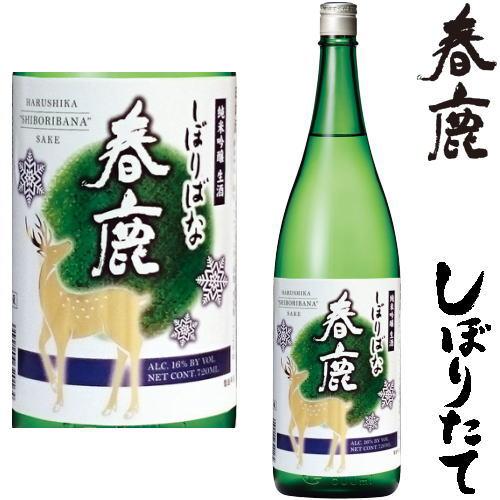 【2017新酒】秋鹿 しぼりたて 純米生酒 1800ml
