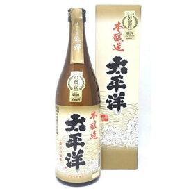 太平洋 本醸造 720ml【尾崎酒造】【和歌山県】【日本酒】【ギフト】【プレゼント】