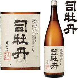 司牡丹 米から育てた純米酒 1800ml【高知県】【地酒】【日本酒】【純米酒】【司牡丹】【つかさぼたん】【ギフト】【プレゼント】