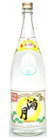 【黒糖焼酎】満月 30度 1800ml【ギフト】【プレゼント】