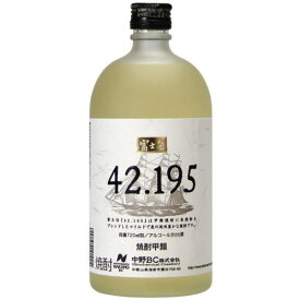 42.195 25度 720ml 富士白 中野BC【ギフト】【プレゼント】