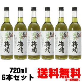 【送料無料】緑茶梅酒 720ml 6本【梅酒】【緑茶】【紀州】【中野BC】【和歌山県】