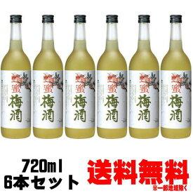 蜂蜜梅酒 720ml 6本【送料無料】【はちみつ】【蜂蜜】【梅酒】【紀州】【和歌山県】【中野BC】
