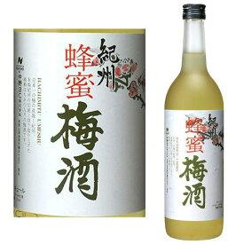 蜂蜜梅酒 12度 720ml【はちみつ】【梅酒】【紀州】【和歌山県】【中野BC】【ギフト】【プレゼント】