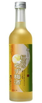 Yuzu Kishu plum wine 500 ml