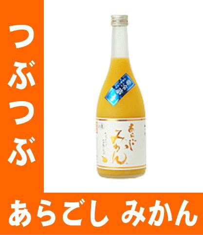 【みかん酒】梅乃宿 あらごしみかん酒 梅乃宿酒造 7度 720ml