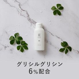 美容水 グリシルグリシン 5%配合 GGエッセンス 50ml 化粧水 イオン導入 導入美容液 送料無料