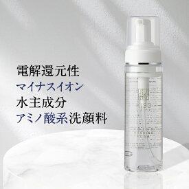 洗顔 アミノウォッシングフォーム 200ml アミノ酸系洗顔料 電解還元性マイナスイオン水 パラペンフリー シリコンフリー 無香料