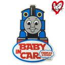 【送料無料】【メール便】アウトレット トーマス セーフティステッカー baby in car ベビーインカー キャラクター お…