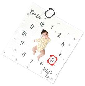 【KISS BABY マンスリーバースメモリー】 ガーゼ フレーム SNS 成長記録 記録 写真 メモリアル 室内 おでかけ 生地 マット ごろ寝 おすすめ 赤ちゃん 子供 ベビー プレゼント 出産 祝い キスベビー