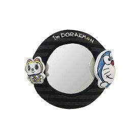【I'm Doraemon カーミラー】 ルームミラー カー用品 取付簡単 おすすめ ドライブ おでかけ プレゼント 取付簡単 軽量 かわいい おしゃれ 車 帰省 買い物 安全 カーシェア ドラえもん キャラクター
