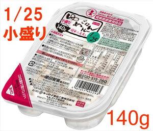 ゆめごはん1/25トレー小盛り140g 30食