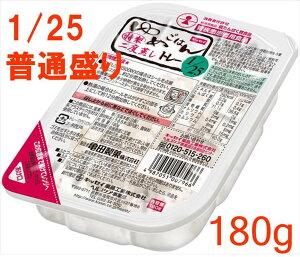 ゆめごはん1/25トレー180g 30食