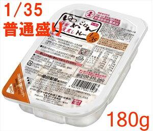 ゆめごはん1/35トレー180g 30食
