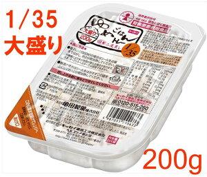 ゆめごはん1/35トレー大盛り200g 30食