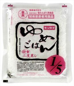 ゆめごはん1/5 180g 30食