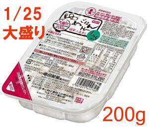 ゆめごはん1/25トレー大盛り200g 30食